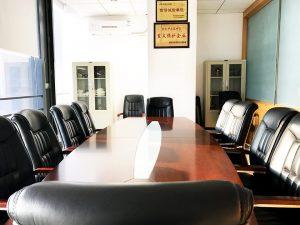 总部会议室