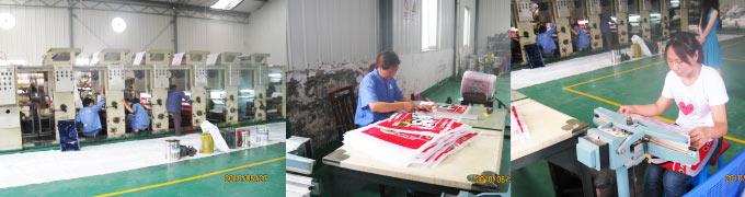 肥料包装袋生产