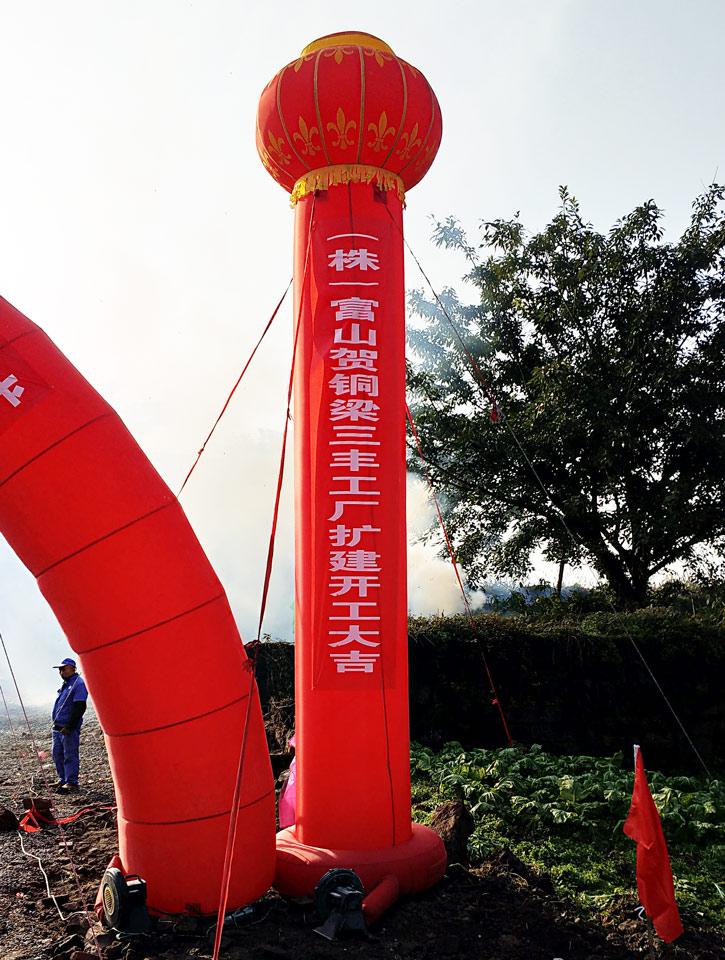 重庆铜梁 肥料工厂 中日合资
